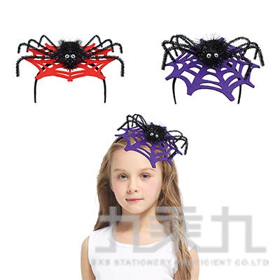 蜘蛛網加蜘蛛髮箍 GTH-1877