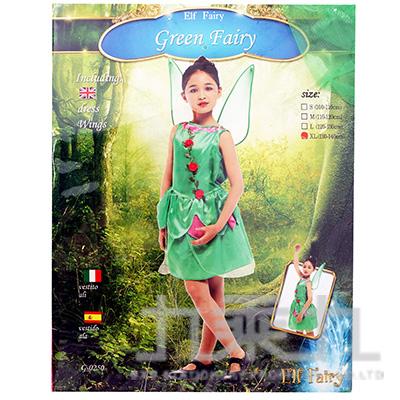 綠野花仙子(M/L/XL) GTH-2080
