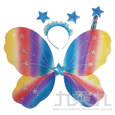 彩色蝴蝶翅膀三件套41734
