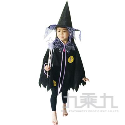 92#俏麗巫婆披風套裝組(40950)