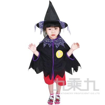 92#俏麗巫婆披風套裝組小(40954)