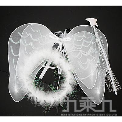 天使雙翅三件套41738