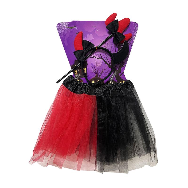 牛角紗裙三件套 41697