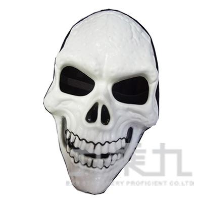 帶布骷髏面具 611510