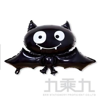 萬聖節佈置 鋁箔蝙蝠氣球 DE-03162