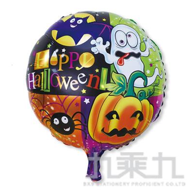 萬聖節佈置 鋁箔HALLOWEEN氣球 DE-03165