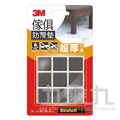 3M黑色方型傢俱防滑墊(25mm9入) F2503 06676-3235