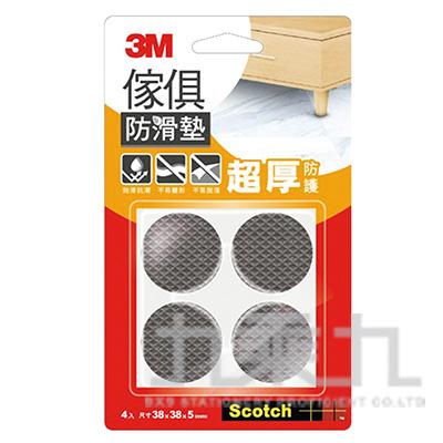 3M黑色圓型傢俱防滑墊(38mm4入) F3804 06676-3238