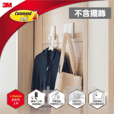 3M 家庭收納組合式排鉤-白 17701