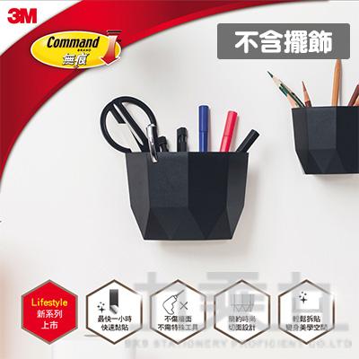 3M 家庭收納中型置物盒-黑 17719B