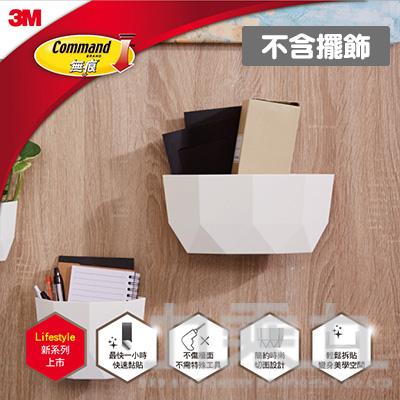 3M 家庭收納大型置物盒-白 17720