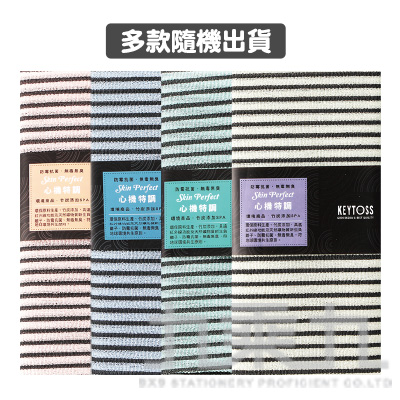 絕對柔色-竹炭添加沐浴巾 RE8844