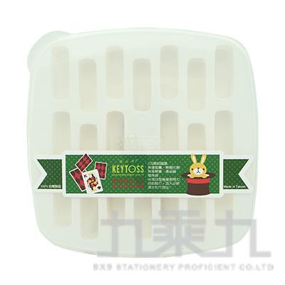 ICE-環保製冰盒-Square V261