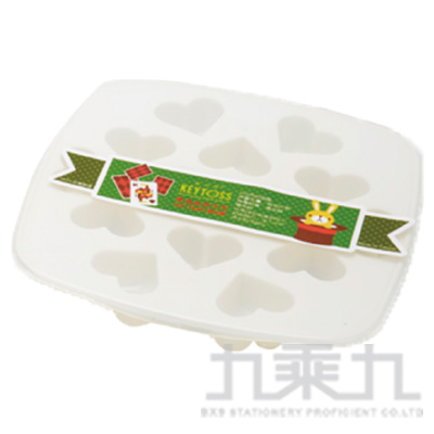 ICE-環保製冰盒-Love V262