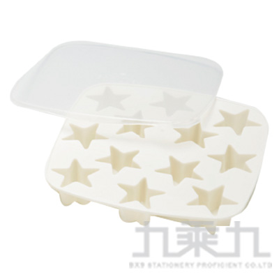 ICE-環保製冰盒-Star V263