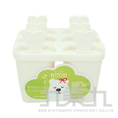 ICE-環保冰棒組-雪糕 V275