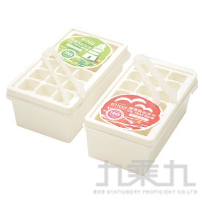 ICE-方塊製冰盒/冰河冰夾組 V2281