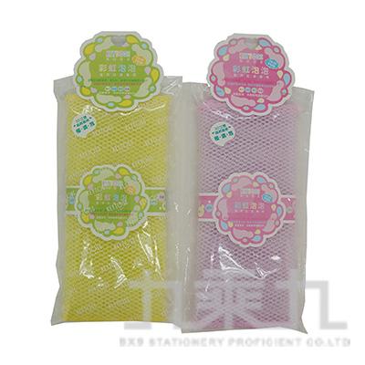 SK4431 Color Fun-織網去角質沐浴巾 (款式隨機)