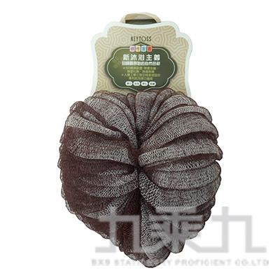 SK2238  BE WILD - 專利纖維美麗沐浴球