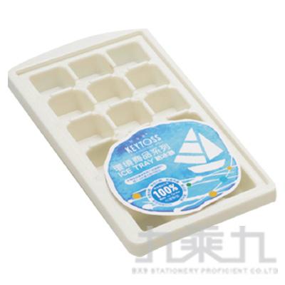 ICE-方塊製冰器 V281