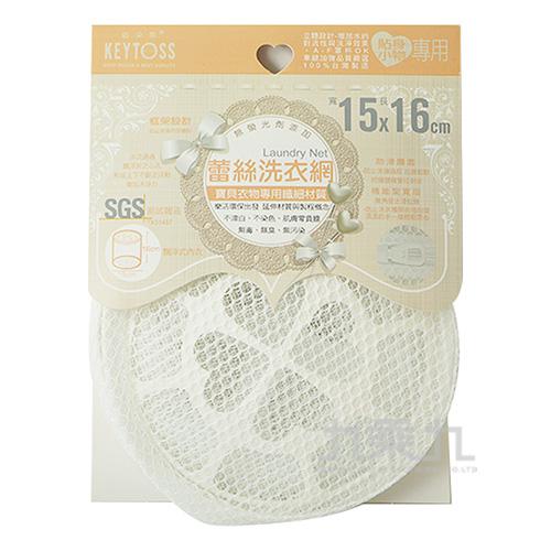 自然素材-無螢光漂浮內衣洗衣網(蕾絲細網)15*16