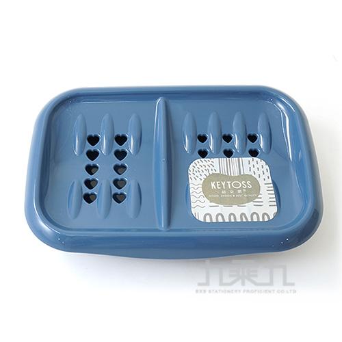 雙格瀝水收納(香皂/海綿/菜瓜布) P8674
