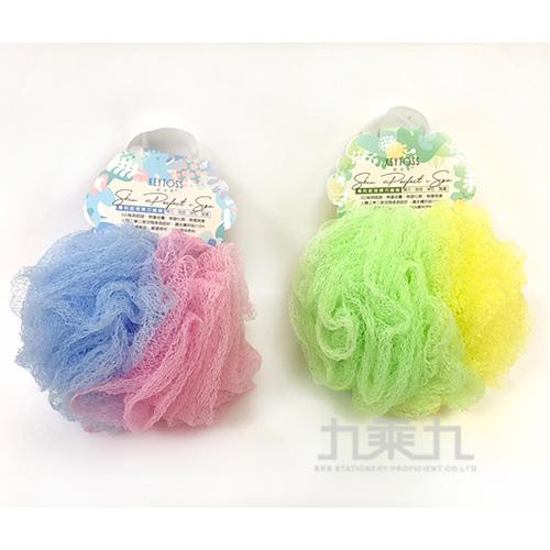 Rose Water 專利泡泡-雙色沐浴球(粗感) SK422-3(顏色隨機出貨)