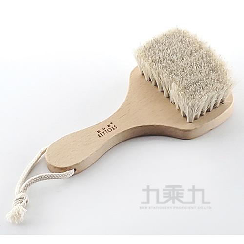山毛櫸X馬毛-短柄清潔沐浴刷 SK5504