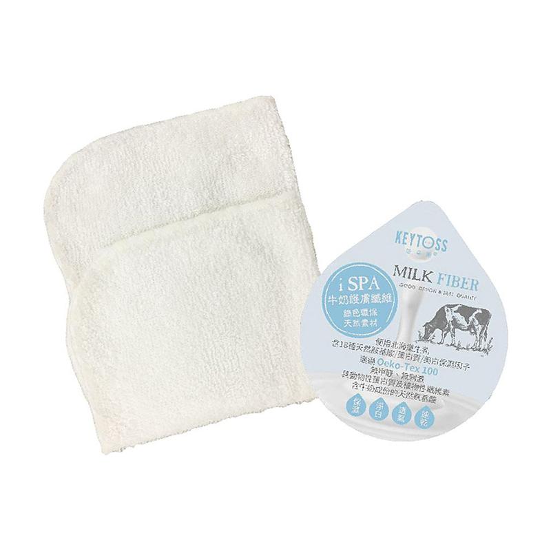 Milk Fiber--保濕 美顏巾 RE6488