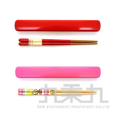 日安 天然竹筷環保合組-18cm RMA0079004
