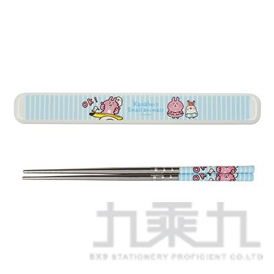 卡娜赫拉不鏽鋼筷盒組-游泳版 KS52482C