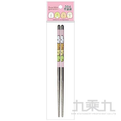 角落小夥伴可愛不鏽鋼筷子-粉版 SG52441A