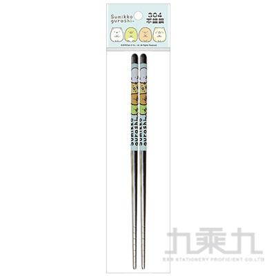 角落小夥伴可愛不鏽鋼筷子-藍版 SG52441B