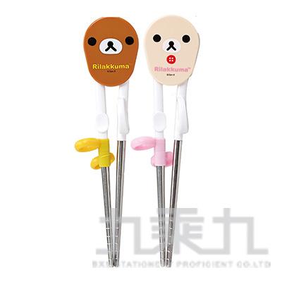 拉拉熊不鏽鋼學習筷 (46423)