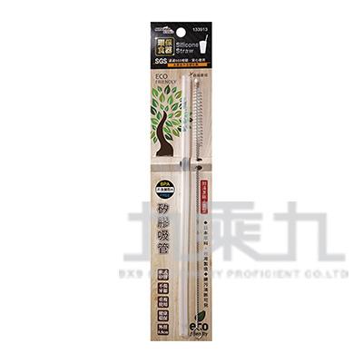 133913-米諾諾矽膠吸管附刷直型