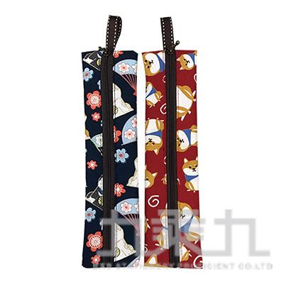 台灣製環保筷袋(柴犬) AI-108