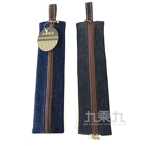 台灣製-丹寧風環保筷袋 CY-132
