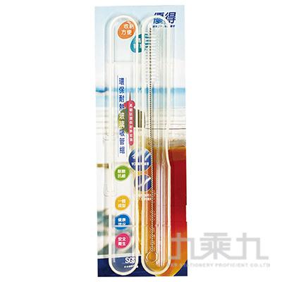優得玻璃環保吸管直形附刷22CM G-4017-2