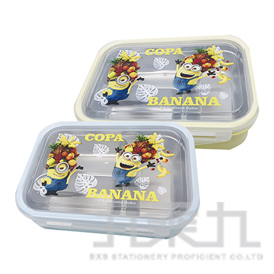 小小兵 三格不鏽鋼隔熱餐盒/3色 ME-790