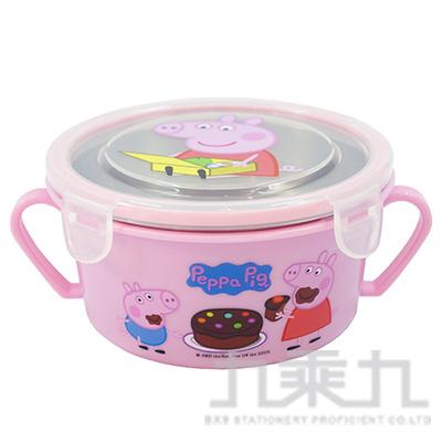 佩佩豬 不銹鋼雙耳隔熱盒-蛋糕粉 PP52051A