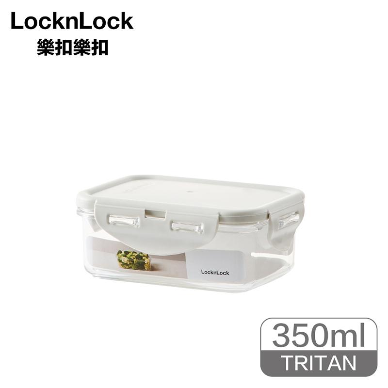 樂扣樂扣純淨保鮮盒350ml長方淺灰