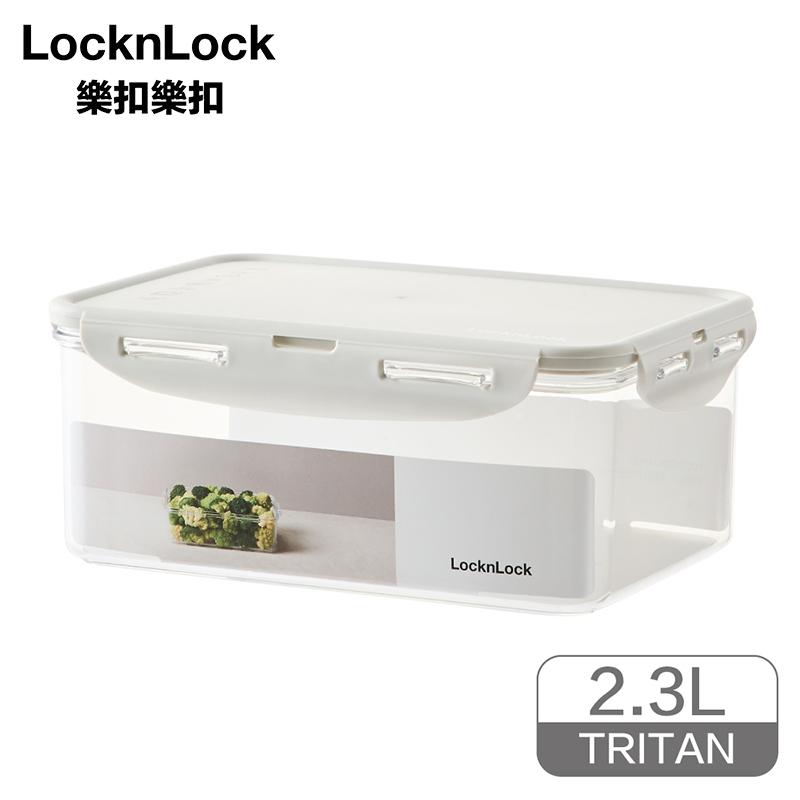 樂扣樂扣純淨保鮮盒2.3L長方淺灰 B3C6