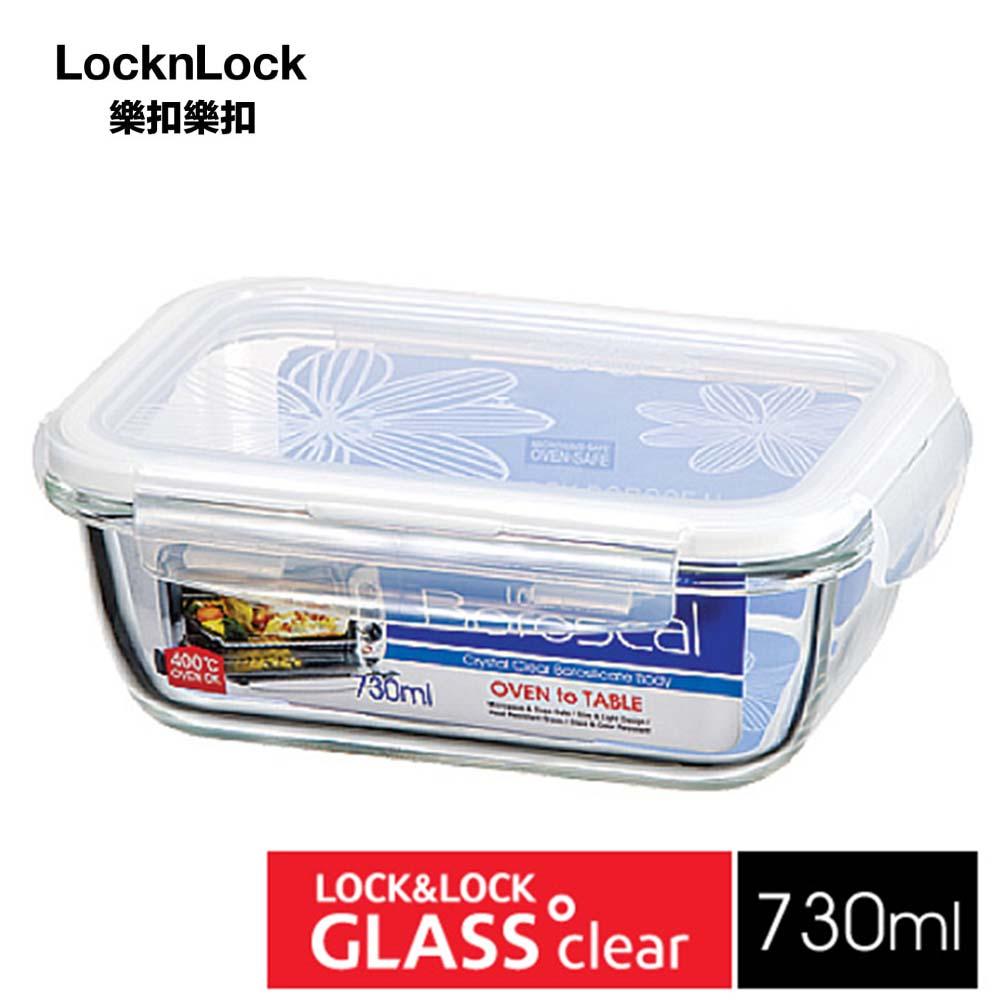 樂扣樂扣第三代耐熱玻璃保鮮盒長方形730ml-白