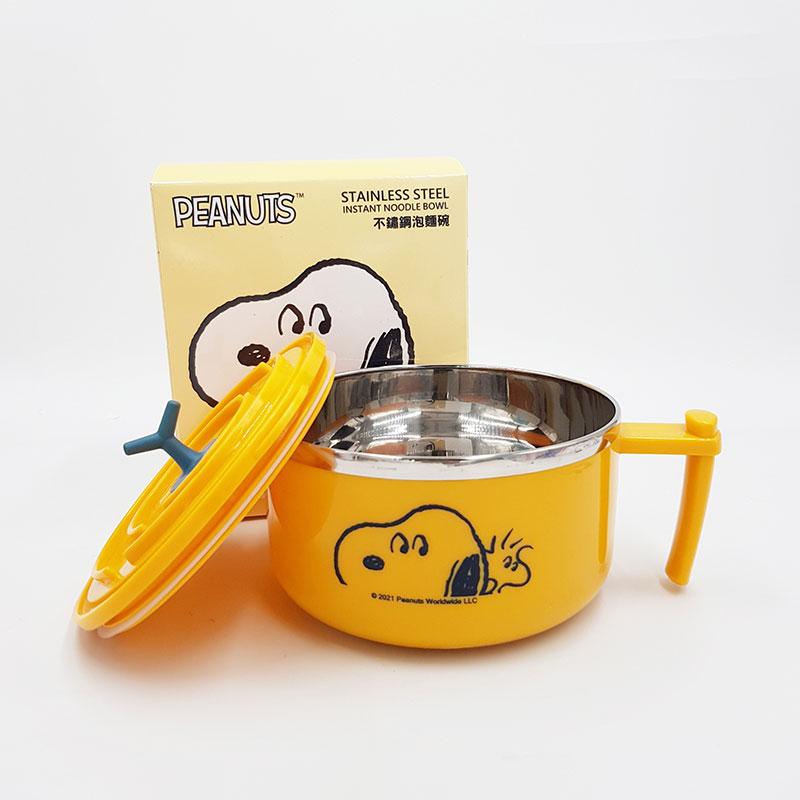 史努比不鏽鋼泡麵碗-黃