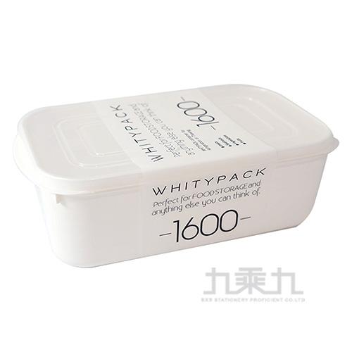 日本製-WHTTYPACK保鮮盒-1600ml -1540