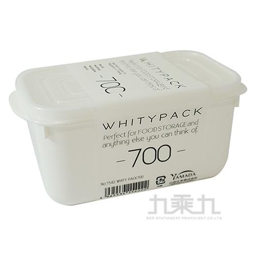 日本製-WHTTYPACK保鮮盒-700ml-1542