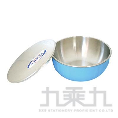 炫彩不鏽鋼雙層隔熱碗(ST蓋) NO137