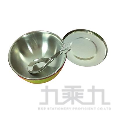 炫樂雙層隔熱兒童碗(ST蓋)附匙 D-79-2