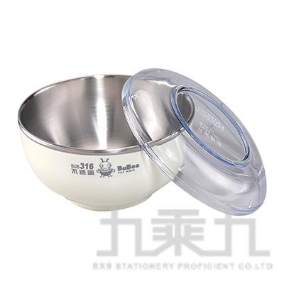 豆豆316不鏽鋼碗14cm塑膠蓋 Y-237S