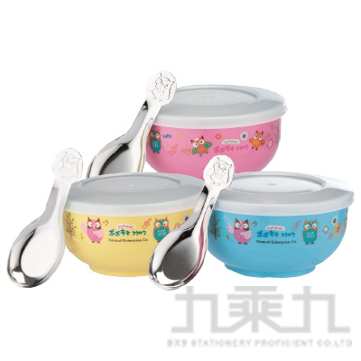 POPOKIKI 不鏽鋼隔熱餐碗 PK-617